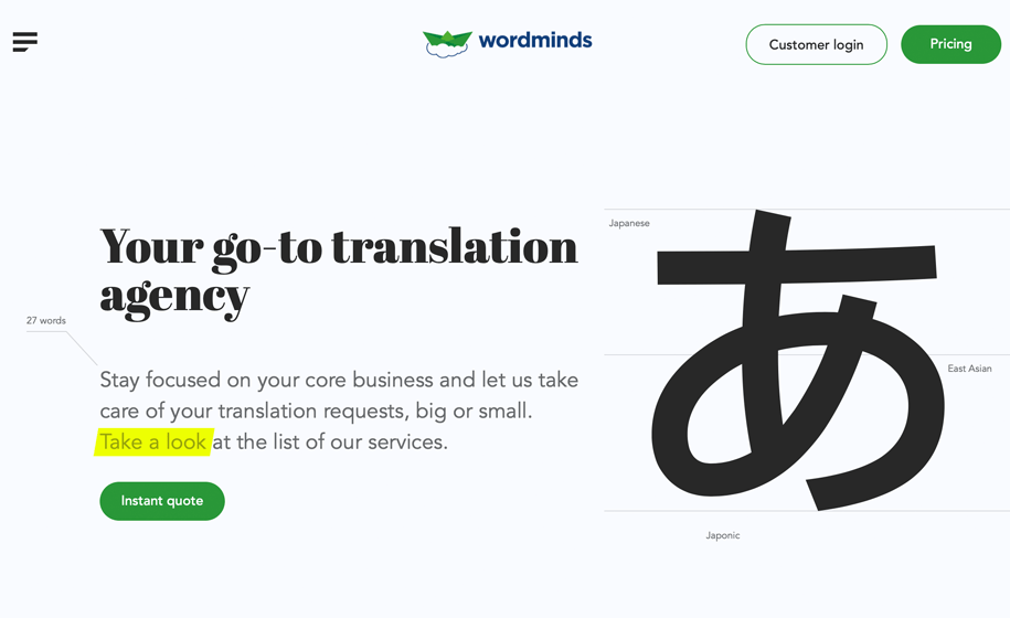 Marketing oriented website design