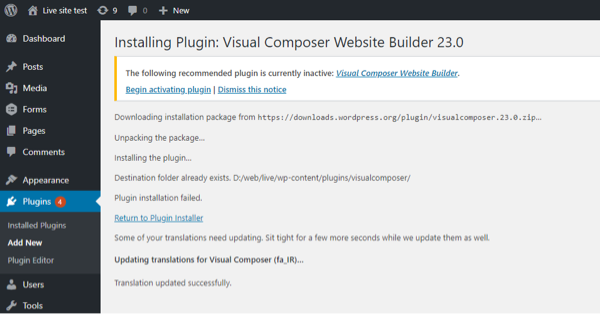 Begin activating plugin